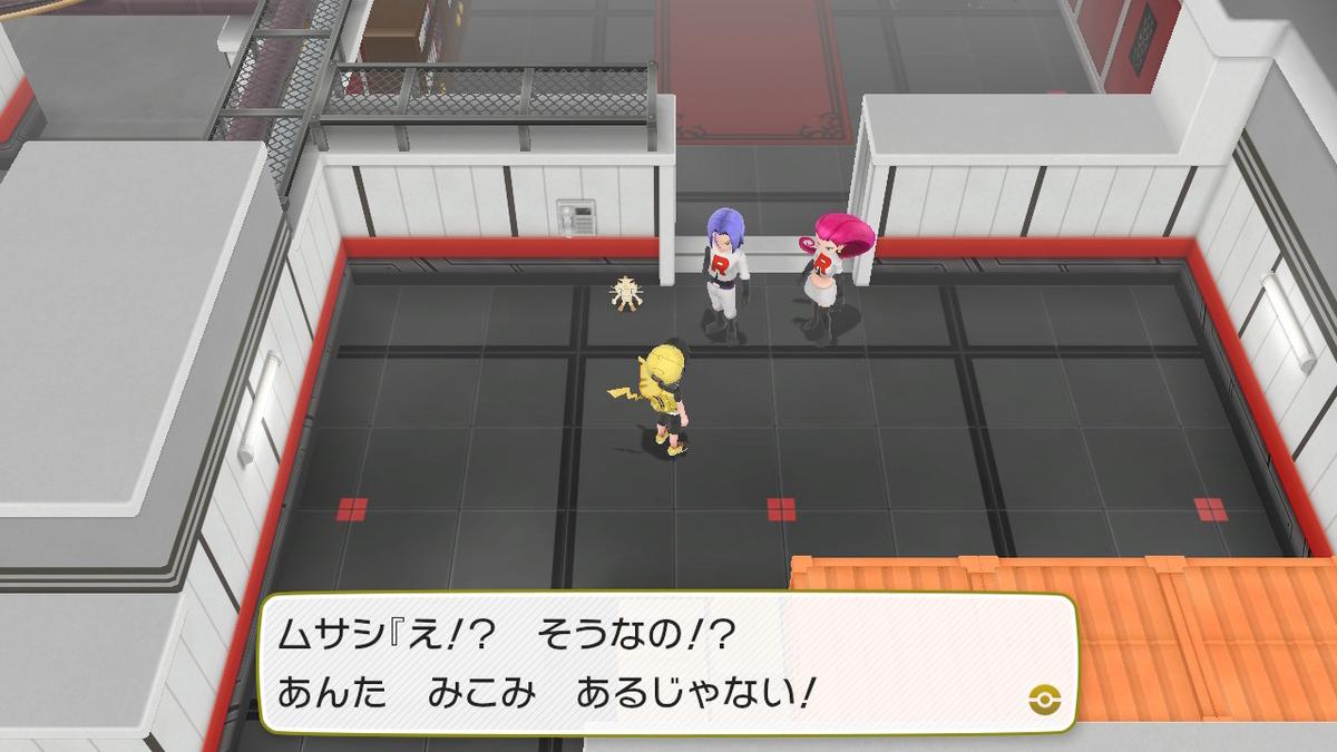 f:id:dashimaki_tmg:20210322084010j:plain
