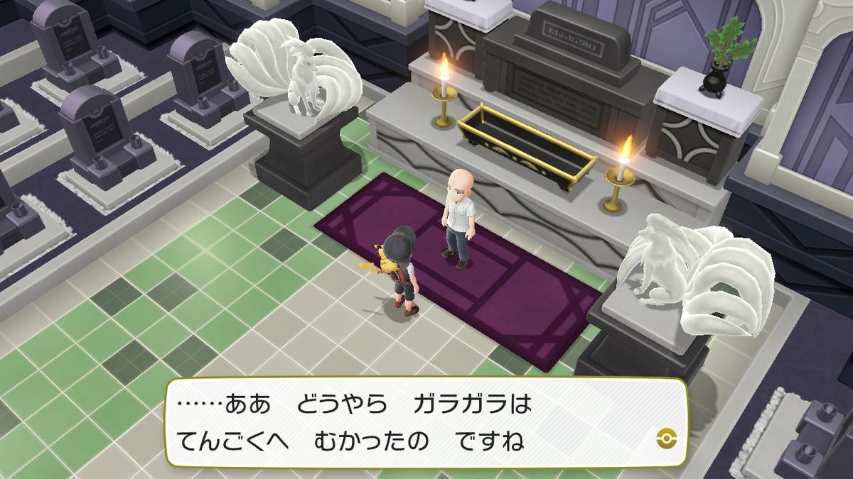 f:id:dashimaki_tmg:20210322084309j:plain