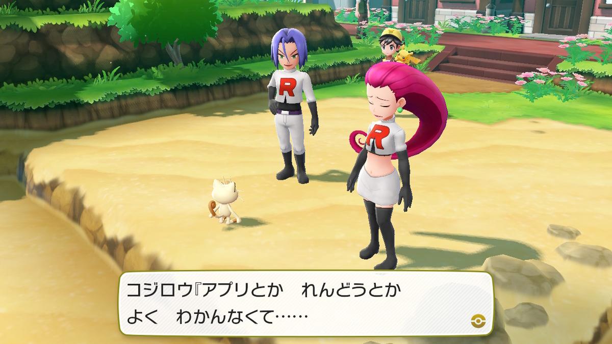 f:id:dashimaki_tmg:20210323214431j:plain
