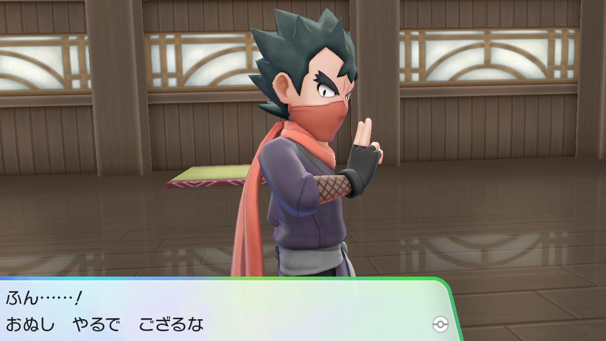 f:id:dashimaki_tmg:20210323214612j:plain