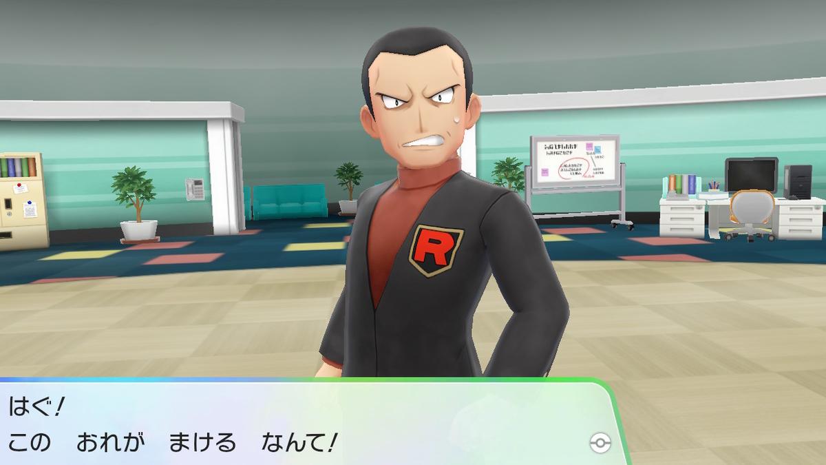 f:id:dashimaki_tmg:20210323214748j:plain