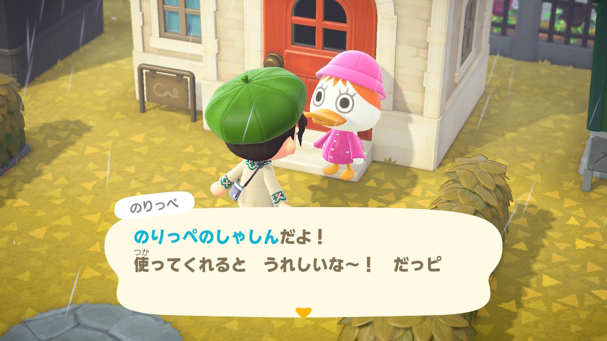 f:id:dashimaki_tmg:20210324223733j:plain