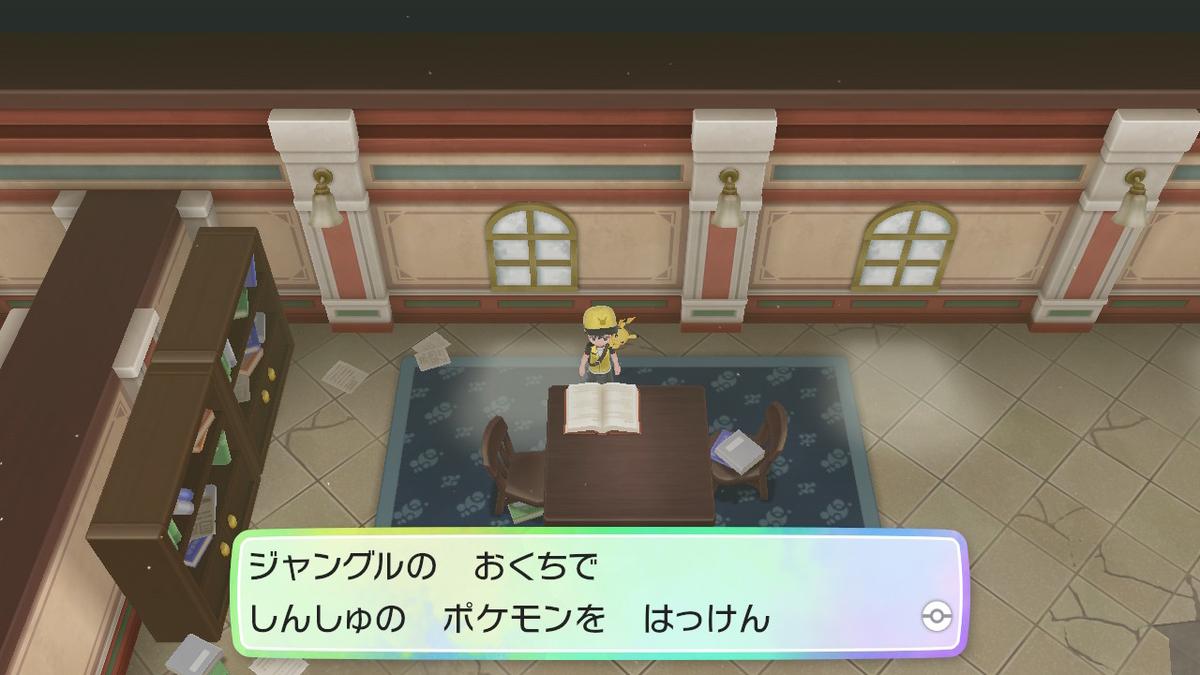 f:id:dashimaki_tmg:20210326225933j:plain