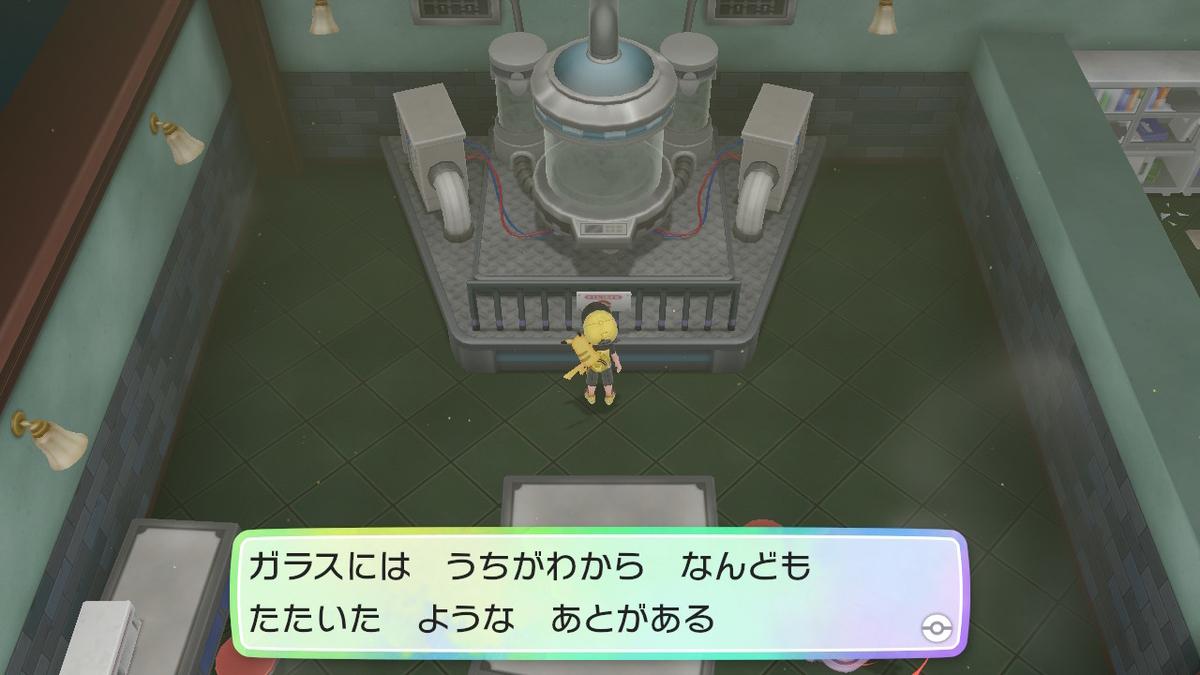 f:id:dashimaki_tmg:20210326225947j:plain