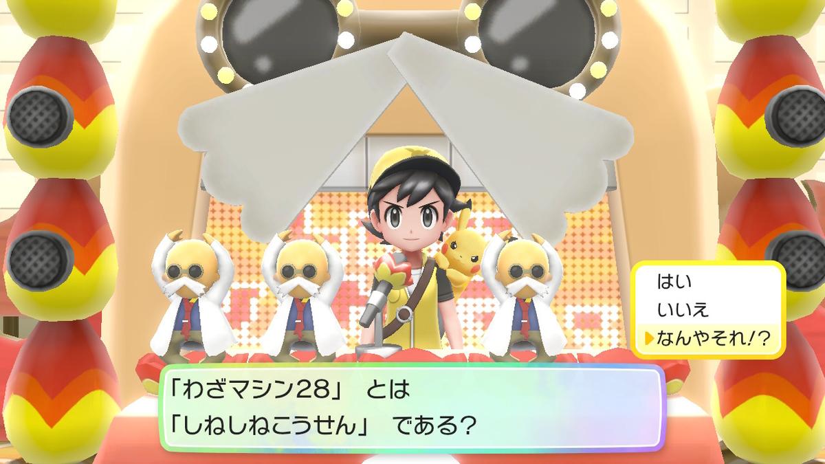 f:id:dashimaki_tmg:20210326230139j:plain