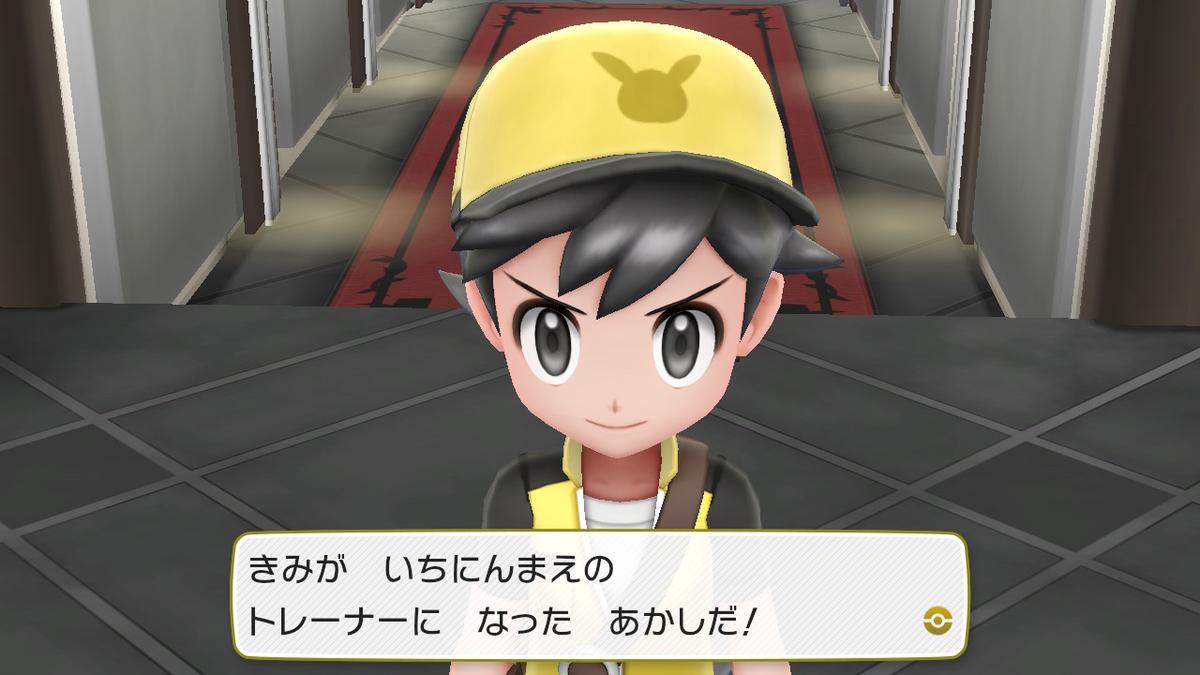 f:id:dashimaki_tmg:20210326230554j:plain