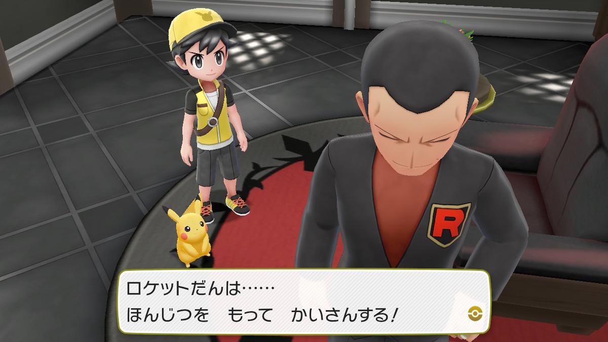 f:id:dashimaki_tmg:20210326230605j:plain