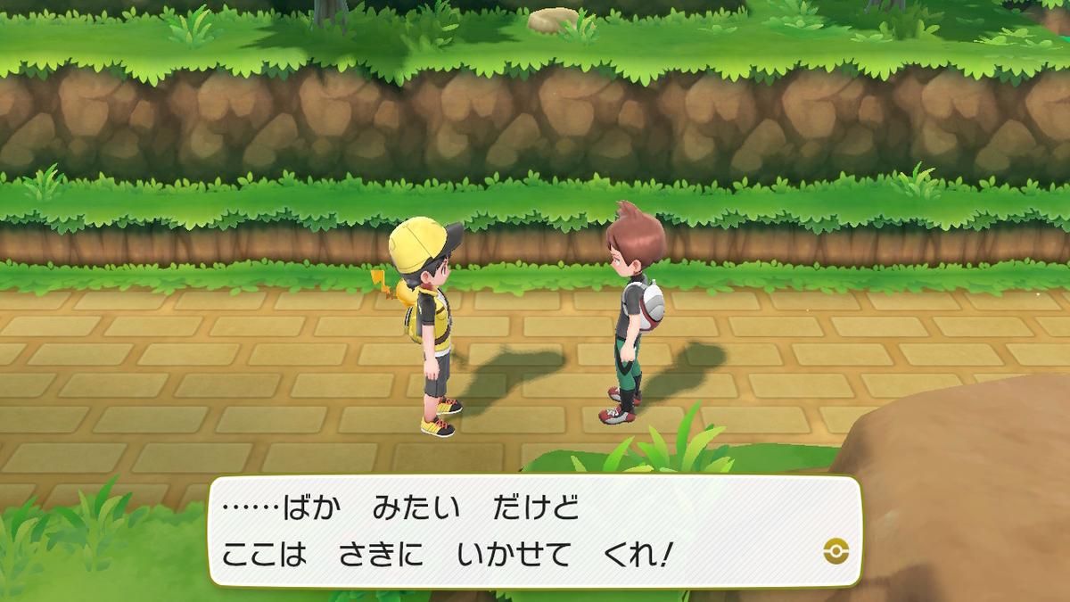 f:id:dashimaki_tmg:20210326230727j:plain