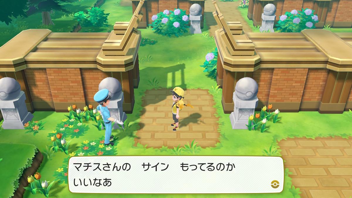 f:id:dashimaki_tmg:20210326230811j:plain