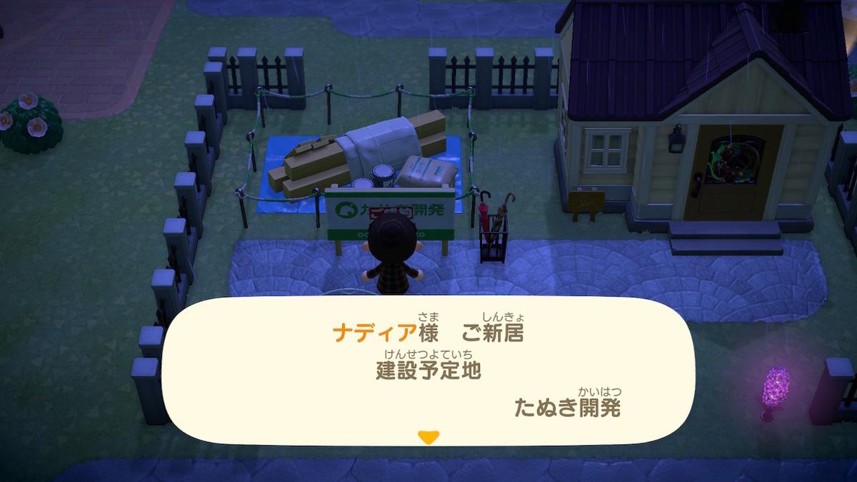 f:id:dashimaki_tmg:20210330175809j:plain