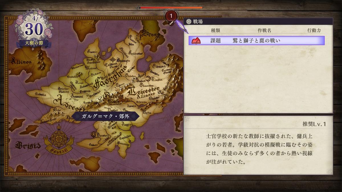 f:id:dashimaki_tmg:20210331065723j:plain