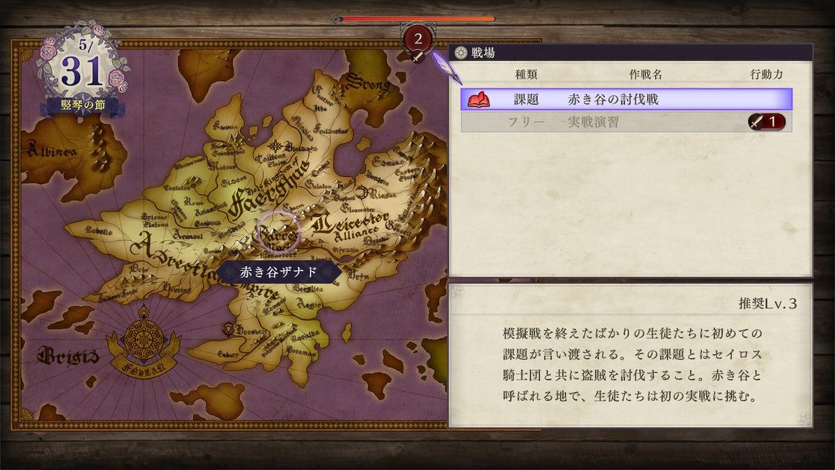 f:id:dashimaki_tmg:20210401084020j:plain