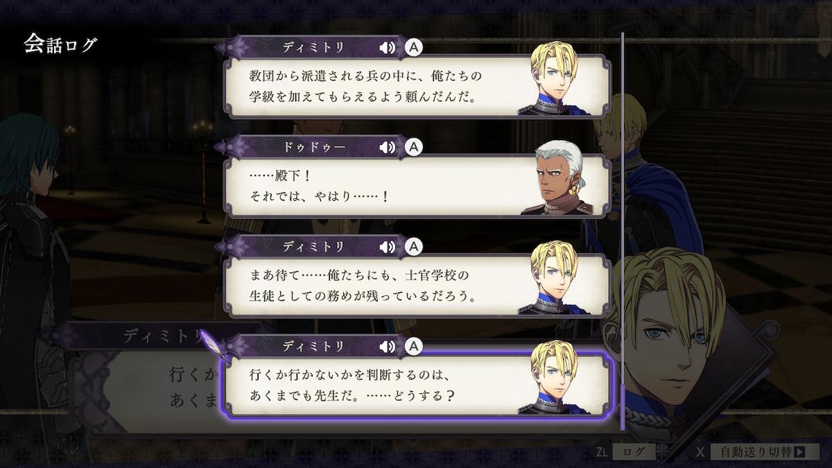 f:id:dashimaki_tmg:20210410095144j:plain