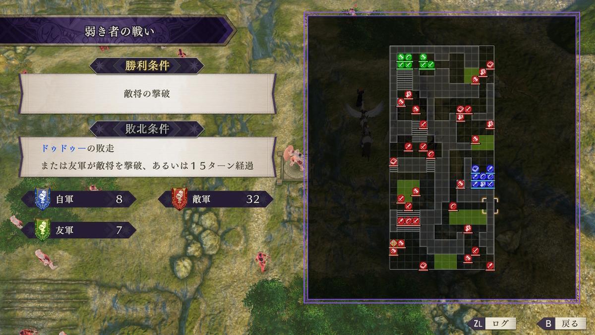 f:id:dashimaki_tmg:20210410095205j:plain