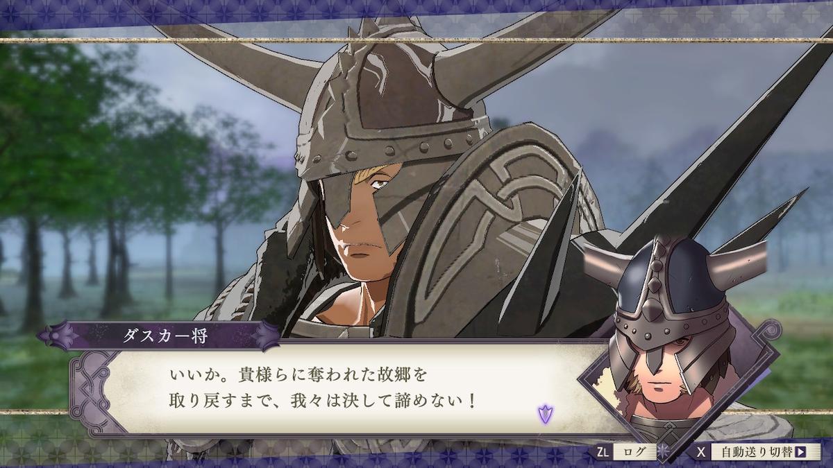 f:id:dashimaki_tmg:20210410095401j:plain