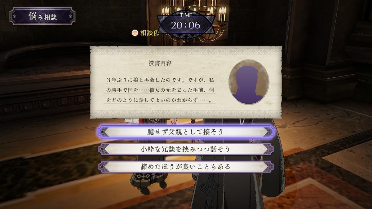 f:id:dashimaki_tmg:20210410202242j:plain