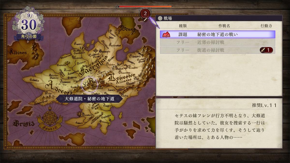 f:id:dashimaki_tmg:20210410202401j:plain