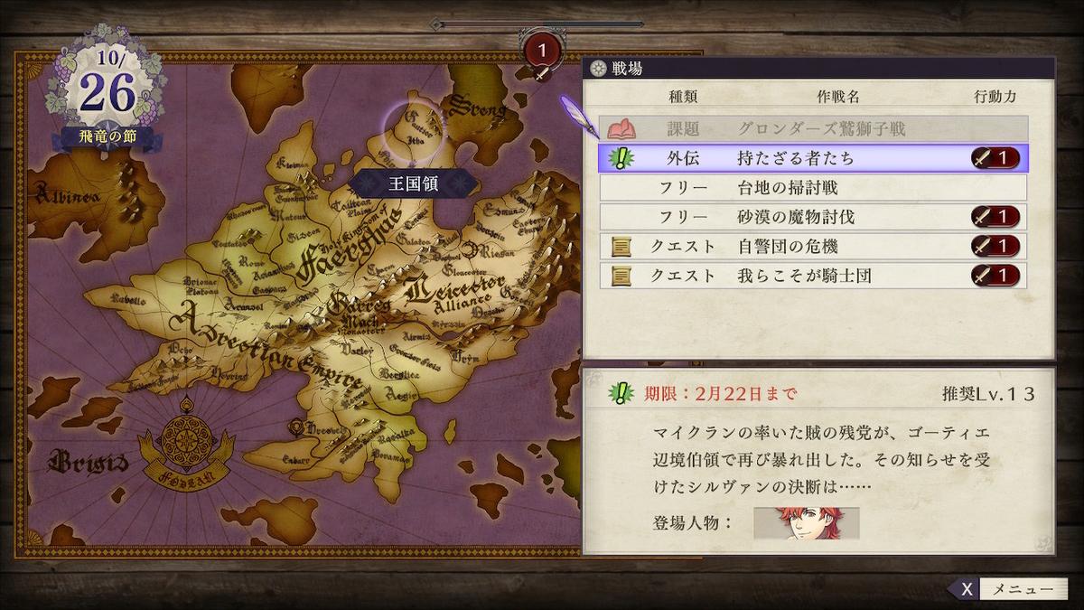 f:id:dashimaki_tmg:20210415033324j:plain