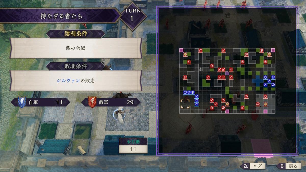 f:id:dashimaki_tmg:20210415033429j:plain