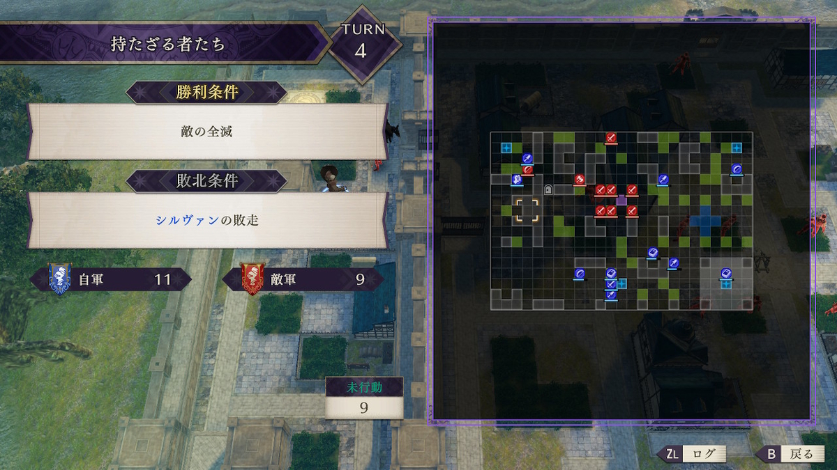 f:id:dashimaki_tmg:20210415033455j:plain