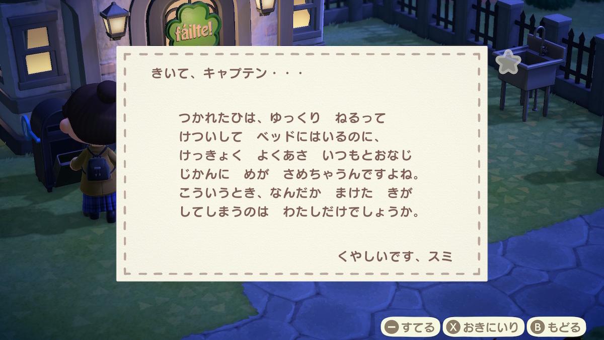 f:id:dashimaki_tmg:20210416034416j:plain