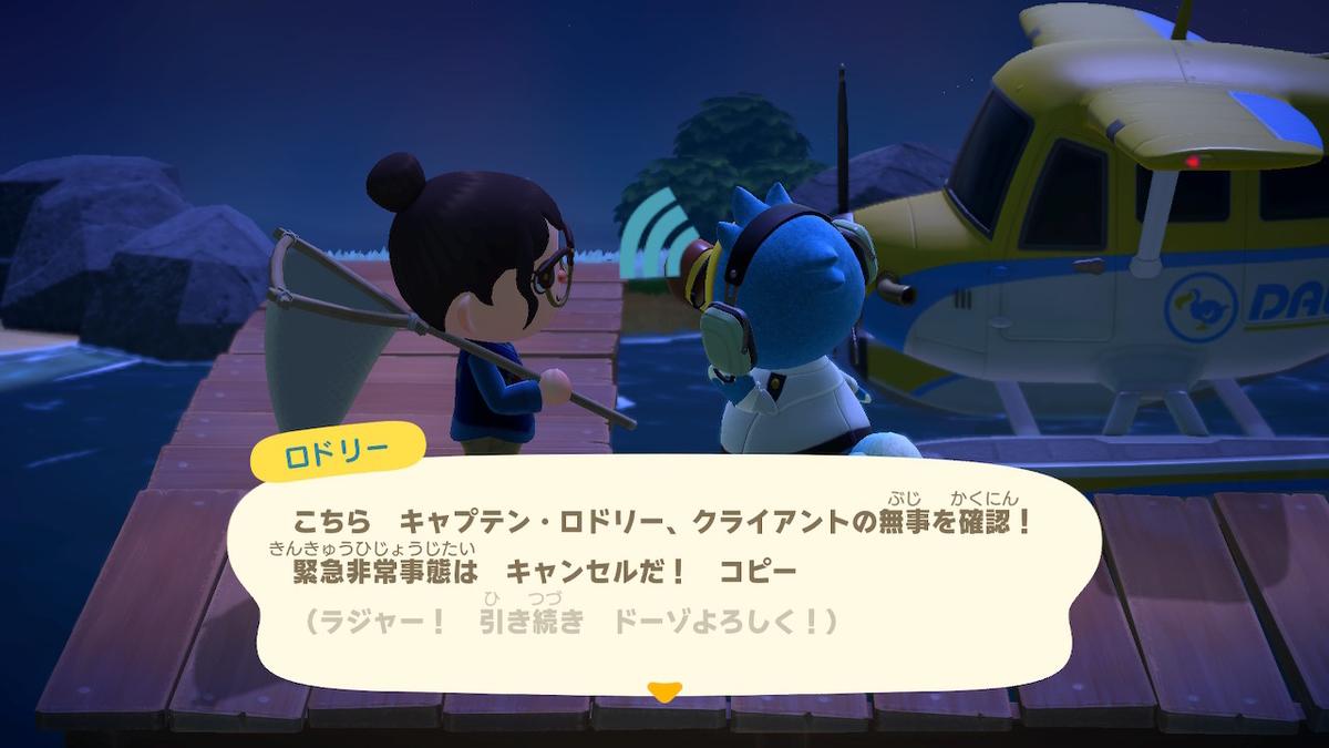 f:id:dashimaki_tmg:20210416034530j:plain