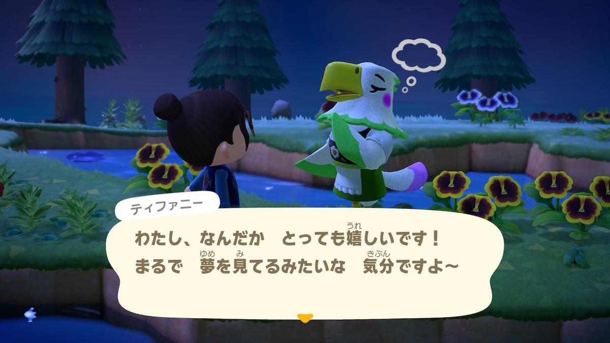 f:id:dashimaki_tmg:20210416034613j:plain
