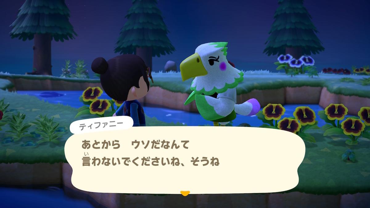 f:id:dashimaki_tmg:20210416034624j:plain
