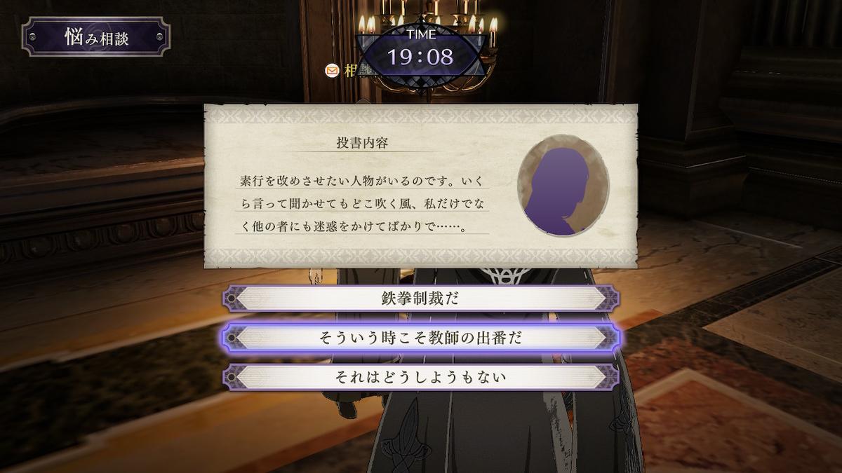 f:id:dashimaki_tmg:20210420221230j:plain