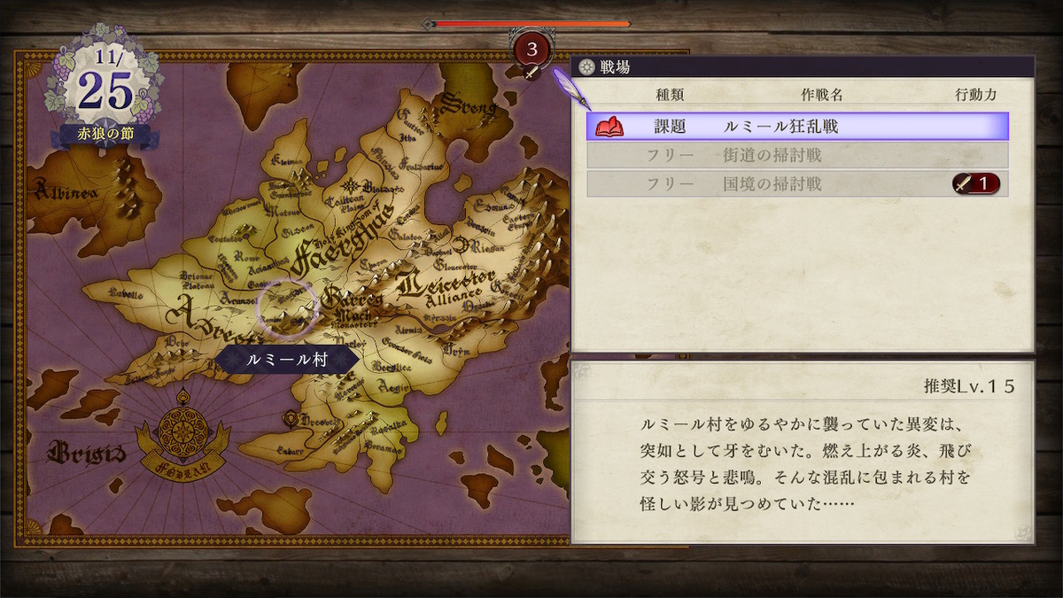 f:id:dashimaki_tmg:20210420221254j:plain