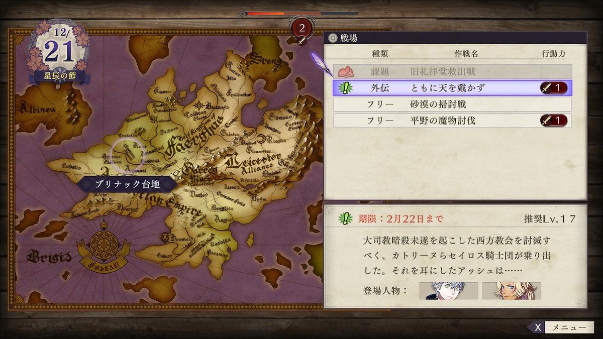 f:id:dashimaki_tmg:20210424032618j:plain