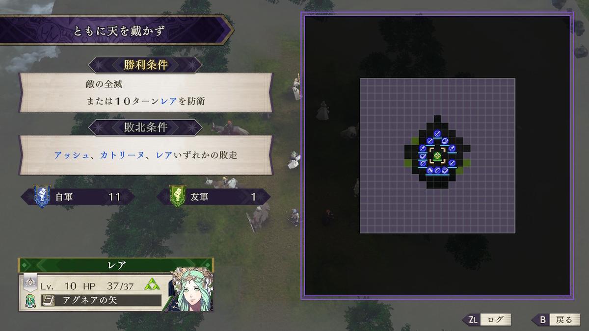 f:id:dashimaki_tmg:20210424032756j:plain