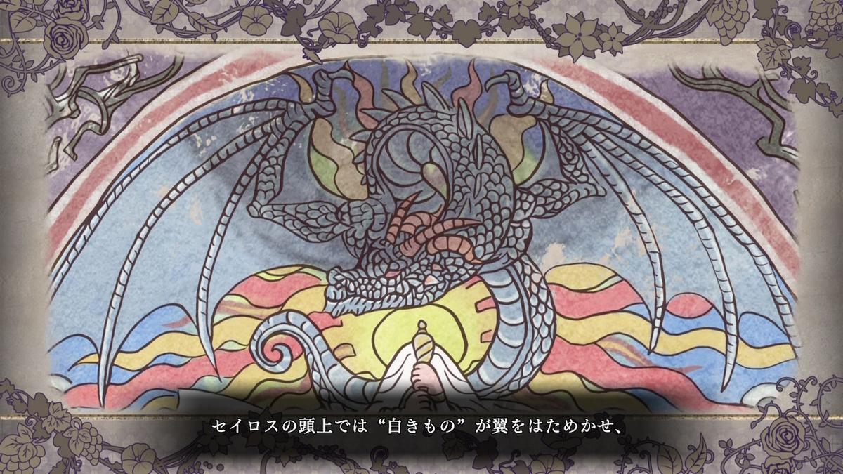 f:id:dashimaki_tmg:20210426214629j:plain