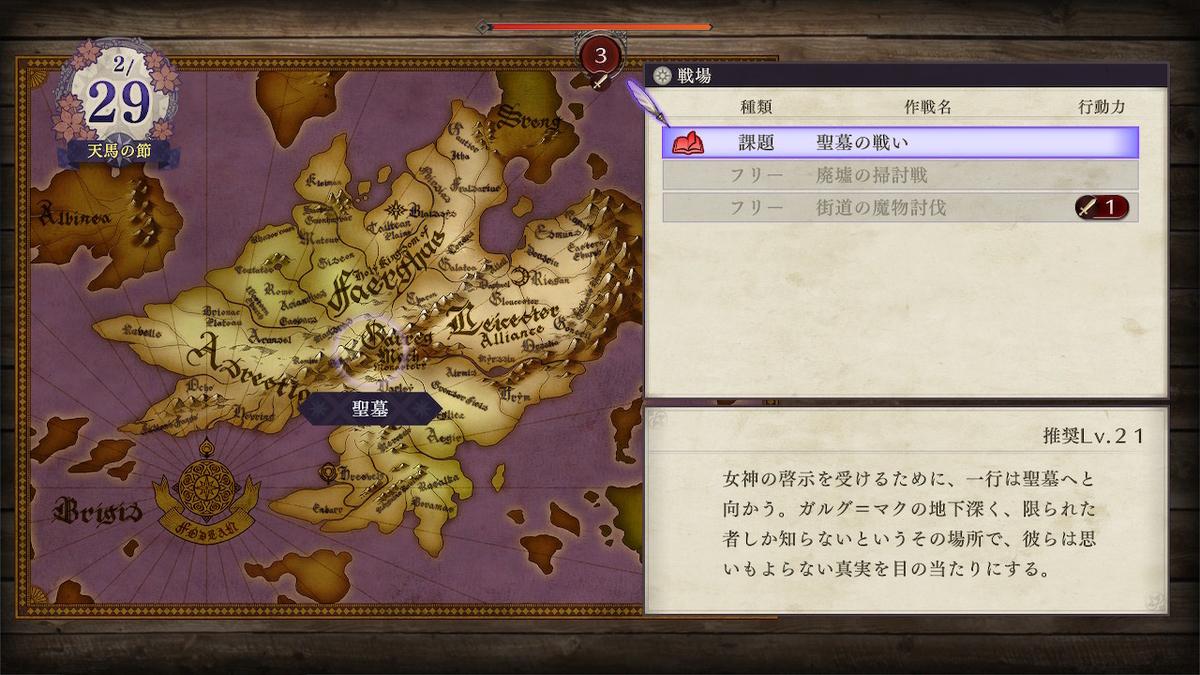 f:id:dashimaki_tmg:20210429141259j:plain