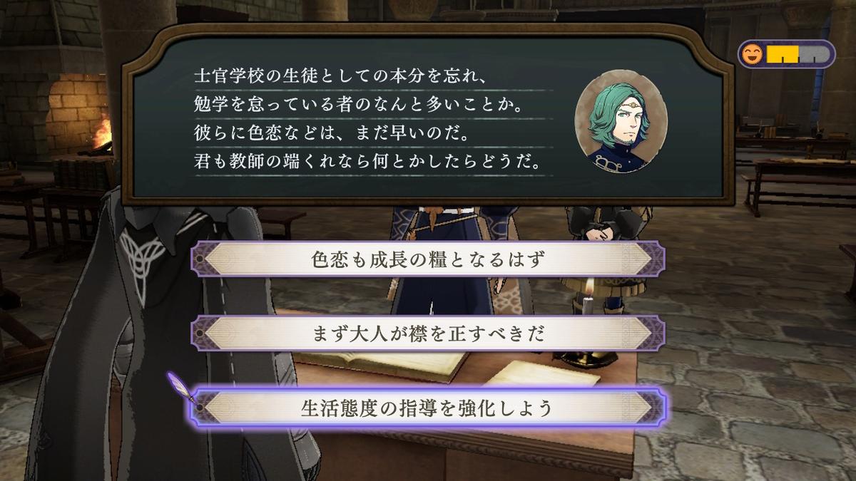 f:id:dashimaki_tmg:20210430225742j:plain