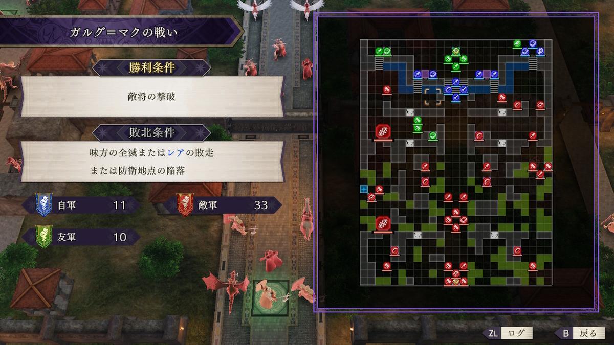 f:id:dashimaki_tmg:20210430230132j:plain