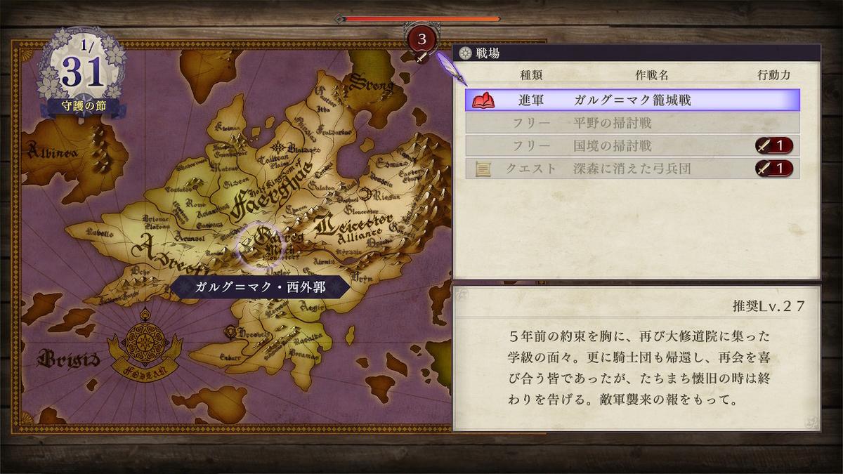 f:id:dashimaki_tmg:20210506042344j:plain