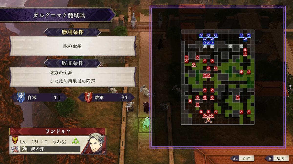 f:id:dashimaki_tmg:20210506042357j:plain