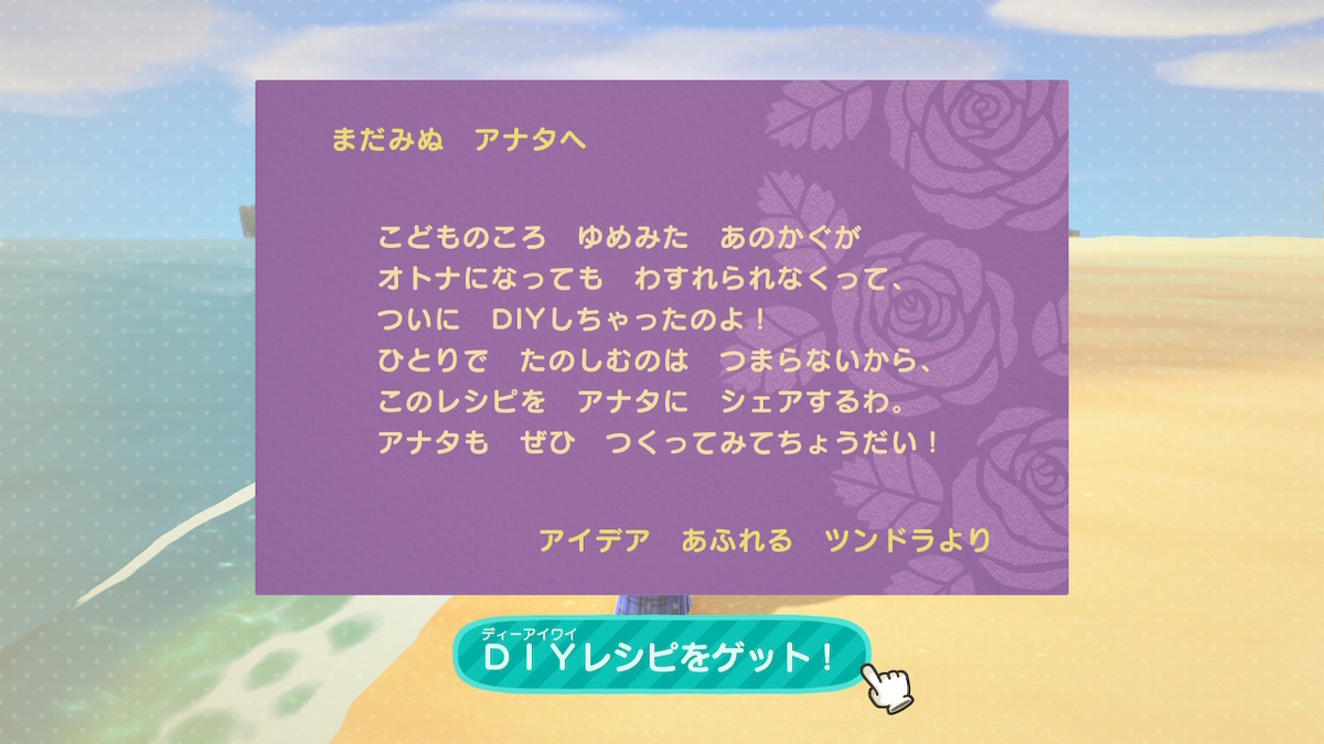 f:id:dashimaki_tmg:20210510023151j:plain