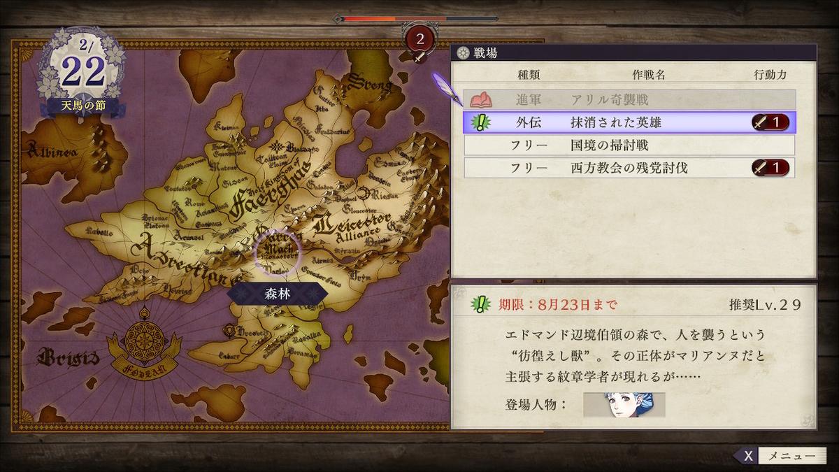f:id:dashimaki_tmg:20210512143949j:plain