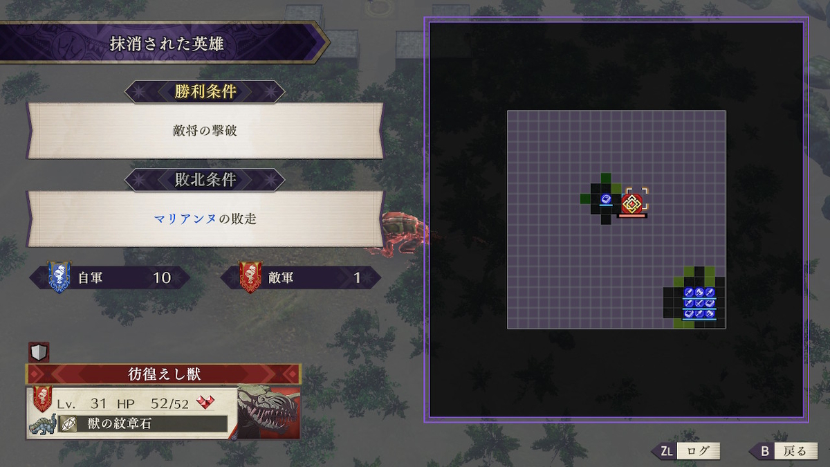 f:id:dashimaki_tmg:20210512144213j:plain