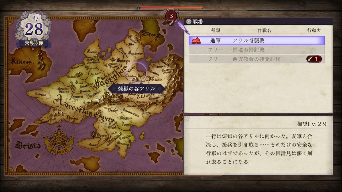 f:id:dashimaki_tmg:20210515085320j:plain