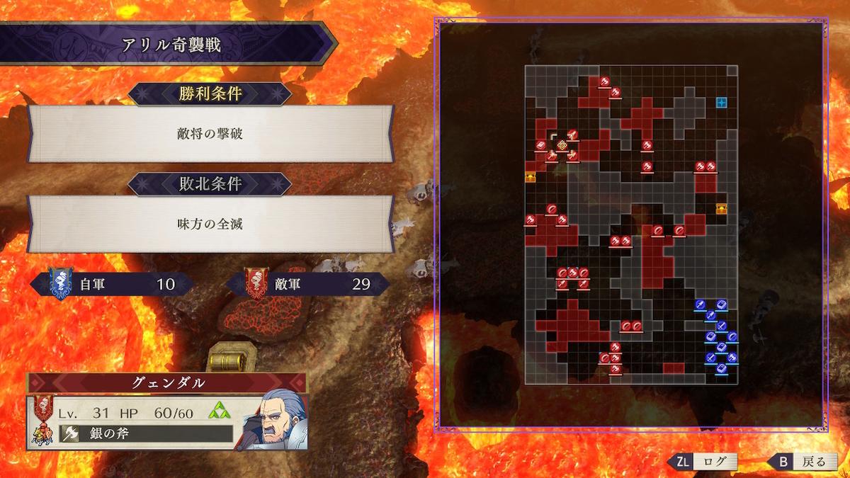 f:id:dashimaki_tmg:20210515085444j:plain