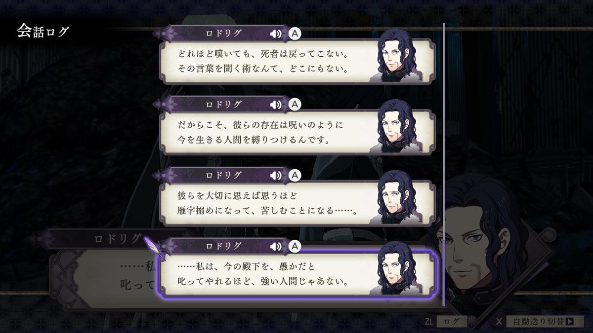 f:id:dashimaki_tmg:20210524000408j:plain