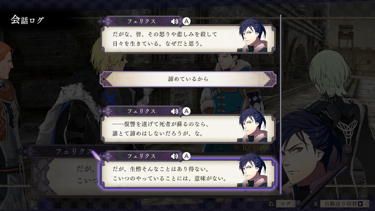 f:id:dashimaki_tmg:20210524000604j:plain
