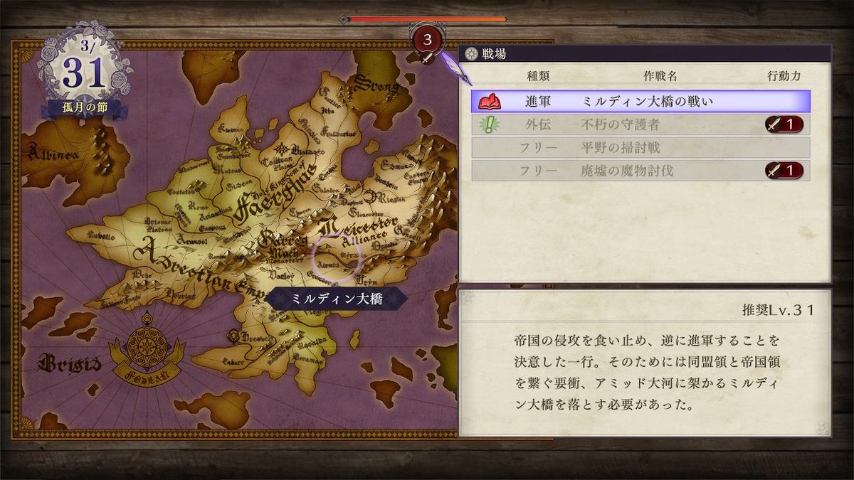 f:id:dashimaki_tmg:20210524000729j:plain