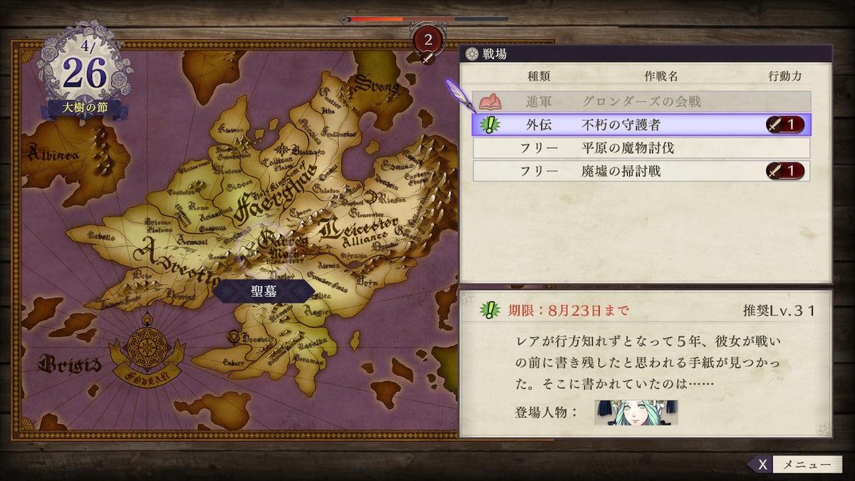 f:id:dashimaki_tmg:20210525202158j:plain