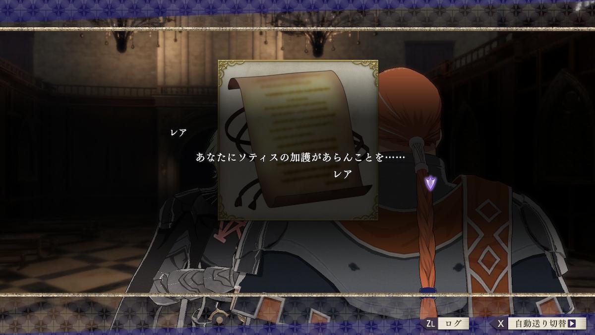 f:id:dashimaki_tmg:20210525202240j:plain