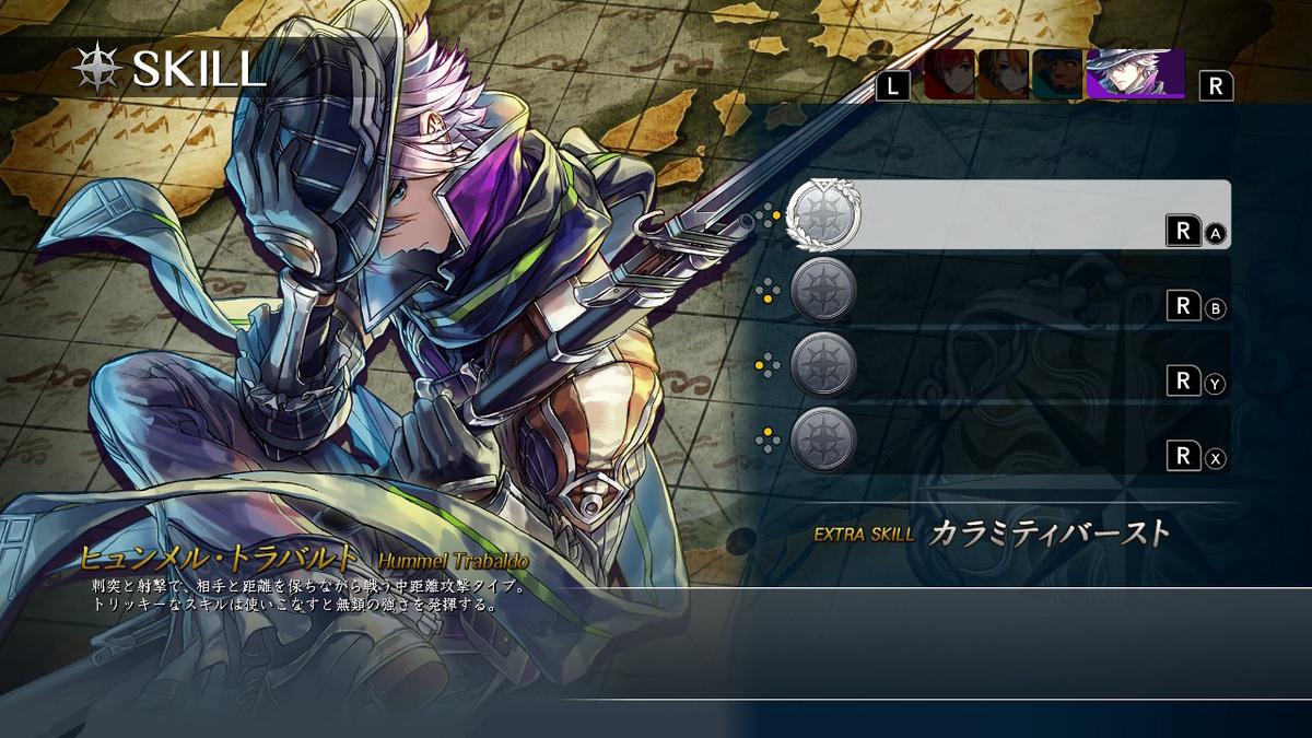 f:id:dashimaki_tmg:20210526032442j:plain