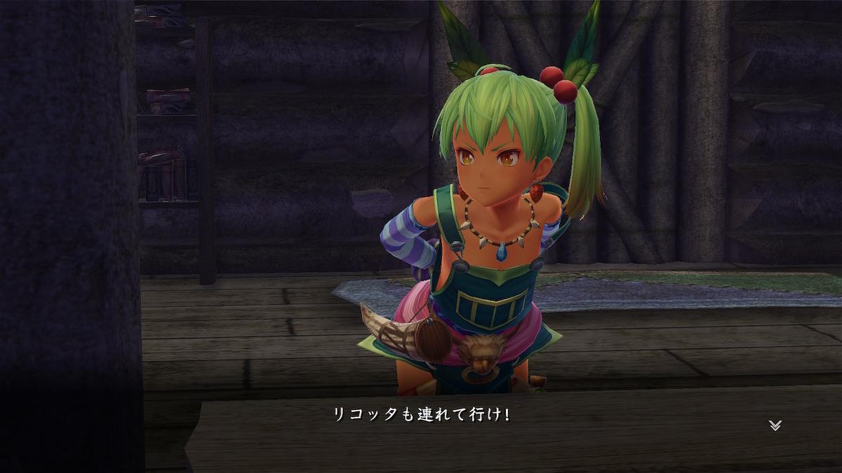 f:id:dashimaki_tmg:20210526032621j:plain